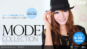 Model Collection Vol.106   082711 164   Ren Aizawa
