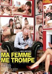 th 108022729 tduid300079 MaFemmeMeTrompe 123 1144lo Ma Femme Me Trompe
