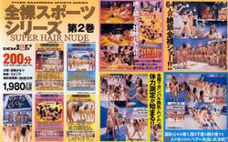 th 981556269 tduid300079 all nude 64 girl athletics 123 1148lo All Nude 64 Girl Athletics