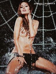 Вероника Коноплева, фото 11. Veronika Konoplyova - Playboy Russia - Jan 2011, photo 11