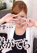 Gachinco – gachi775 – Norika