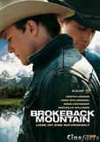 brokeback_mountain_front_cover.jpg