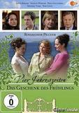 rosamunde_pilcher_vier_jahreszeiten_das_geschenk_des_fruehlings_front_cover.jpg