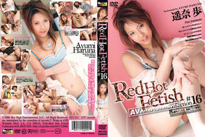 RED028: Red Hot Fetish Collection Vol.16-Ayumi Haruna